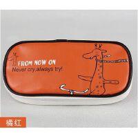 韩国文具可爱pu皮创意大容量笔袋 简约男女学生笔盒 拉链卡通文具盒