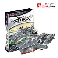乐立方航母立体3D纸模拼图 创意航母军舰航空母舰模型儿童玩具 航母造型模型 航空母舰 立体军舰