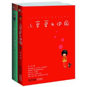 小豆豆在中国合集(著名童话作家林一苇完美诠释小豆豆,)