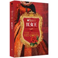 红女王(虔诚和残酷间仅一线之隔!英国BBC热播剧集《白王后》原作国内首发!《冰与火之歌》历史原型!