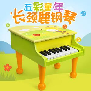 橙爱长颈鹿儿童钢琴可弹奏木质宝宝早教音乐玩具