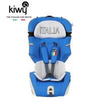 意大利Kiwy儿童宝宝安全座椅米兰之星ISOFIX接口BF123