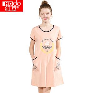 红豆居家女士纯棉睡衣 春夏女式全棉可外穿字母印花针织短袖睡裙