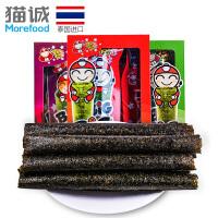 泰国进口 小老板烤海苔卷32.4g 即食海苔脆片办公休闲零食
