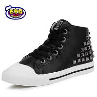 巴布豆童鞋 男童鞋2016秋季高帮板鞋休闲女童鞋韩版潮儿童运动鞋