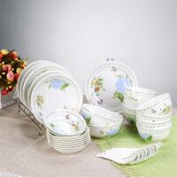 【当当自营】SKYTOP斯凯绨 碗盘碟陶瓷骨瓷餐具套装 34头吉之岛