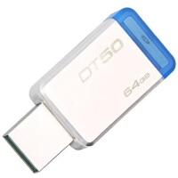 【当当正品店】金士顿(Kingston)U盘 64G 优盘 64G  USB3.1 64GB 金属U盘 DT50 蓝色
