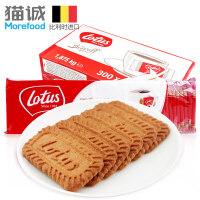 包邮比利时进口和情焦糖饼干312.5g50片装整箱6包 进口饼干零食品