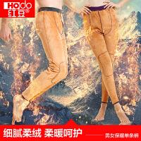 红豆内衣 男女士保暖裤 柔绒双层加热加厚弹力舒适保暖单条裤