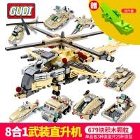 古迪兼容乐高积木坦克飞机军事拼装儿童益智玩具3-6周岁10岁男孩