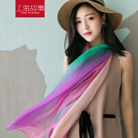 上海故事 真丝桑蚕丝超长加大渐变加宽丝巾围巾披肩纱巾沙滩巾