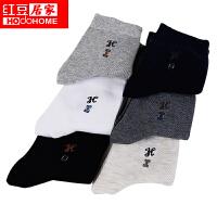 红豆袜子【6双装】男士中筒袜 纯色精梳棉质面料运动透气舒适棉袜