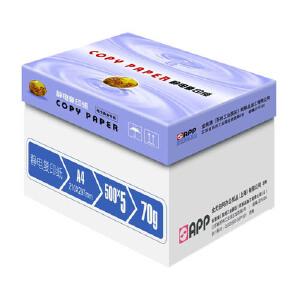 【当当自营】 金光(APP) 点金石 70克A4复印纸(紫包装 5包/箱)