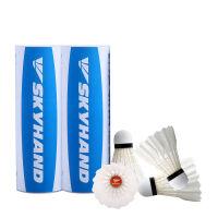 天空之手skyhand羽毛球 3只装 精选鸭毛球 耐打飞行稳定
