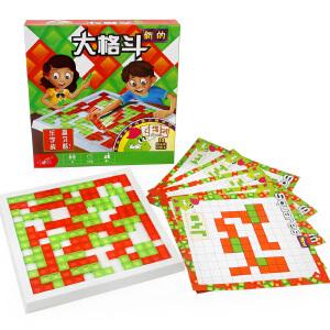 小乖蛋大格斗方格游戏角斗士棋单人策略棋双人桌游儿童益智玩具