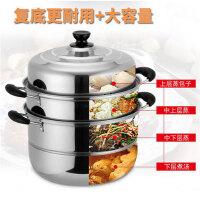 特价 三层蒸锅不锈钢多层加厚火锅汤锅加层二层蒸锅 电磁炉煤气蒸锅煮锅 包邮