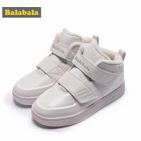 【10.19超级品牌日】巴拉巴拉童鞋男童板鞋2017秋季新款透气儿童小白鞋中大童鞋子男孩