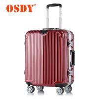 【可礼品卡支付】26寸5166 OSDY品牌新品拉杆箱万向轮旅行箱行李箱高端密码托运箱26寸