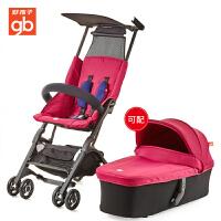 【支持礼品卡】gb好孩子 POCKIT 2S口袋车2系升级款婴儿推车更轻便捷随身登机