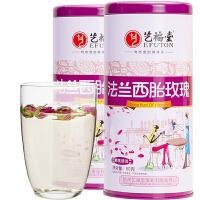 艺福堂花草茶 法国进口 法兰西玫瑰 粉红玫瑰花茶 2罐装