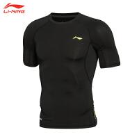 李宁运动紧身衣夏季压缩衣服短袖男速干上衣排汗跑步健身衣篮球