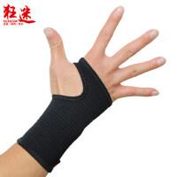 狂迷 篮球护腕羽毛球网球拇指护腕 护手腕护掌 运动护具 单只装