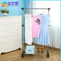 宝优妮 晾衣杆落地室内单杆简易挂衣架衣服架移动衣架不锈钢晾衣架
