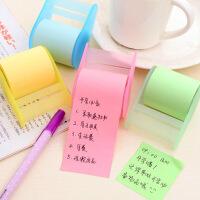 韩国文具N次贴 创意可撕便利贴 附胶带座 胶带状随心便条便签贴本