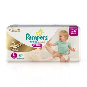 [当当自营]帮宝适 特级棉柔 婴儿拉拉裤 大码L40片(日本进口 适合 9-14kg )大包装