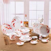 【当当自营】SKYTOP斯凯绨 碗盘碟碗筷陶瓷骨瓷餐具套装 56头鱼跃