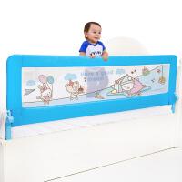 棒棒猪儿童床护栏 宝宝床围栏防夹手薄底座升级款和谐床护栏1.8-2米大床围栏
