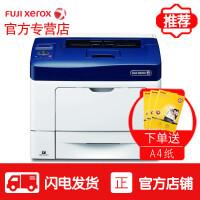 富士施乐 P455d A4 黑白激光打印机 P455 高速自动双面