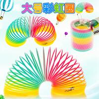 圆环彩虹圈怀旧经典玩具玩具创意礼品小孩礼物