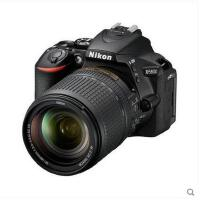 Nikon/尼康D5600套机18-140mm镜头 入门级数码单反相机