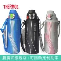 THERMOS/膳魔师 正品 高真空保温瓶  运动瓶 户外瓶 保冷*杯 FFF-800F 800ml