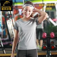 【三件99元】渔民部落 弹力健身瑜伽服女透气吸湿排汗运动短袖T恤