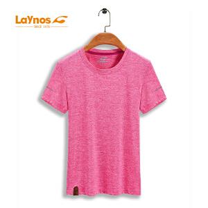 laynos 雷诺斯夏户外运动T恤透气速干T恤男速干衣女短袖跑步上衣