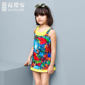 【领卷立减100元】范德安新款女童裙式连体泳衣 中大童可爱公主舒适儿童游泳衣.
