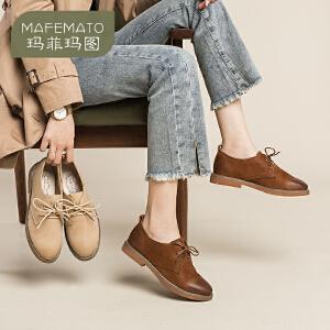 【跨店铺满200-100】玛菲玛图 春季新款文艺皮鞋复古英伦风女鞋系带单鞋女108-9
