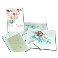 范本传真・中国工笔牡丹