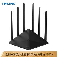 TP-LINK TL-WDR6320 11AC智能双频无线路由器 家用wifi穿墙王四天线ap 1200M信号扩展器可变形大覆盖