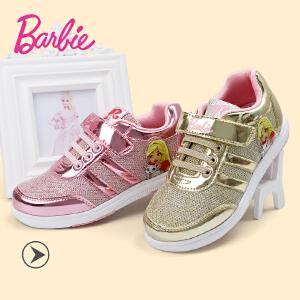 芭比童鞋 女童运动鞋2017年春秋季耐磨舒适3-15岁儿童休闲跑步鞋闪亮公主板鞋