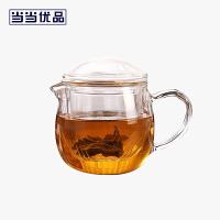 当当优品 玻璃泡茶杯 高硼硅玻璃 手工吹制 茶水分离 玻璃茶漏 茶具 385ml