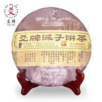 爻牌诫子饼茶 茶书传家 357克 云南勐海普洱茶生茶 2016年