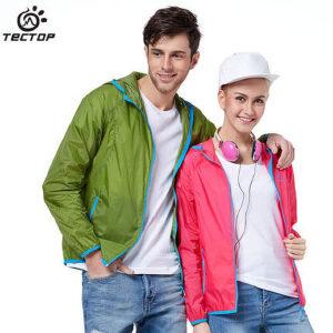 TECTOP 户外正品情侣皮肤风衣防紫外线超轻薄长袖防晒服