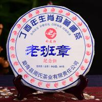 【28片整件一起拍】2017年云南普洱茶鸡饼老班章古树生茶 400克/片