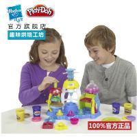 孩之宝 培乐多 趣味烘培工坊 彩泥模具套装 益智橡皮泥 圣诞礼物