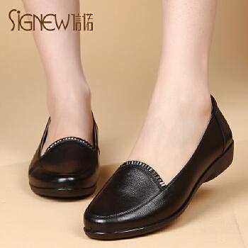 信诺春季新款妈妈鞋单鞋真皮中老年女鞋平跟平底休闲女皮鞋8135-3