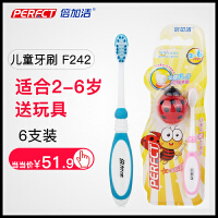 倍加洁七星瓢虫儿童牙刷(2-4岁乳牙期)F242(6支装)(颜 色 随 机)