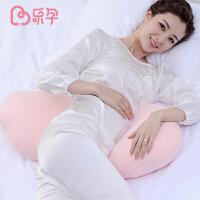 乐孕孕妇枕多功能孕妇枕头护腰枕侧睡枕睡觉侧卧靠枕用品